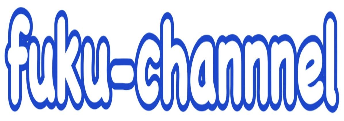 fuku-channnel